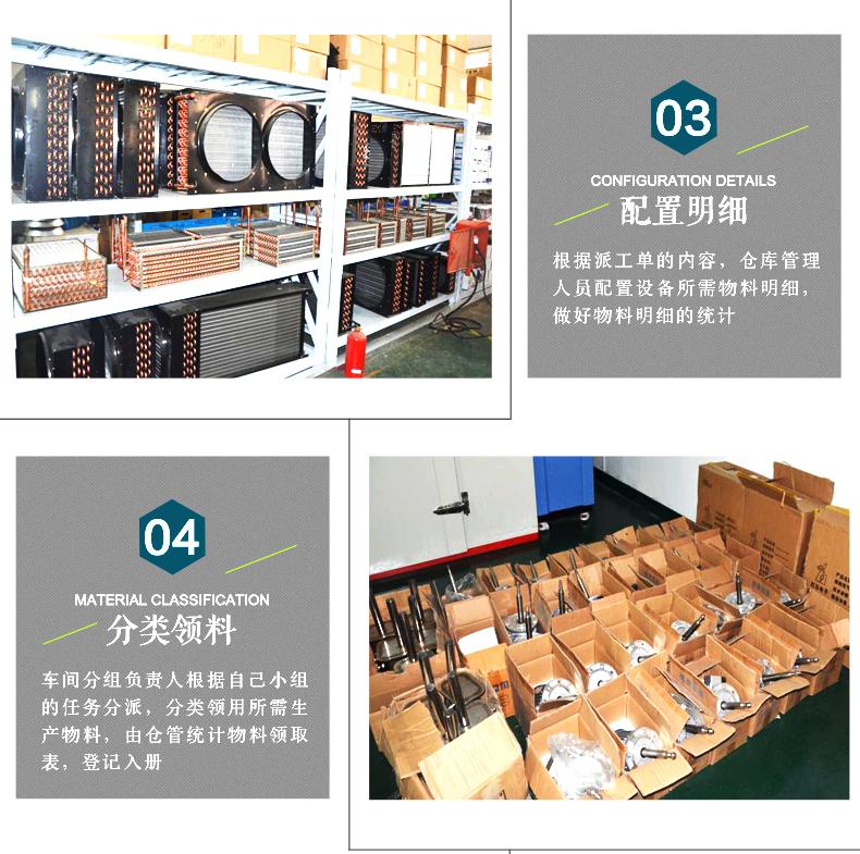 箱体制造-制冷焊接