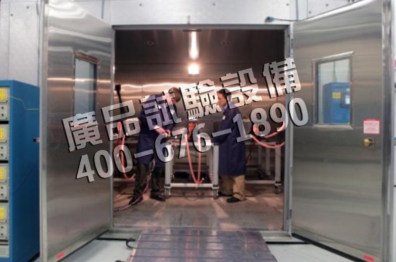 大型步入式试验室_上海博工广品