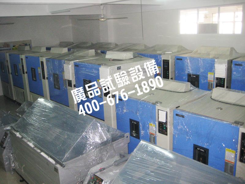 高低温试验箱_上海博工广品